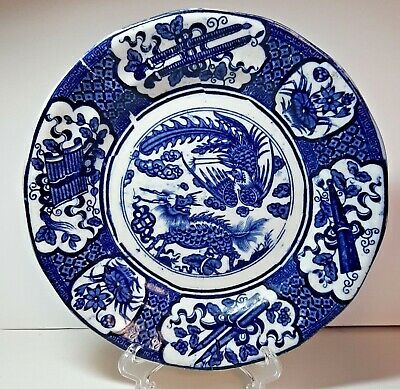 $21.98 • Buy Vtg P Regout And Co Maastricht Flo Blue Willow Plate Unusual