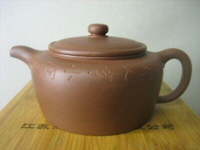 AU1950 • Buy Collectable Chinese Yixing Zisha (purple Clay) Teapot - Signed, NEW