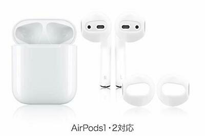 $ CDN27.53 • Buy L-park Earphone Cover Apple AirPods Ear Hook Two Sets Of 4 Pieces FromJAPAN