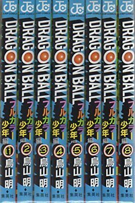 $ CDN252.14 • Buy Akira Toriyama Manga Dragon Ball Full Color [Shonen-hen] 1~8 Complete Set Japan