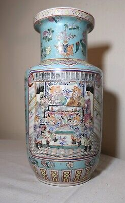 $ CDN906.09 • Buy Antique Qing Dynasty Qianlong Chinese Hand Painted Porcelain Famille Rose Vase
