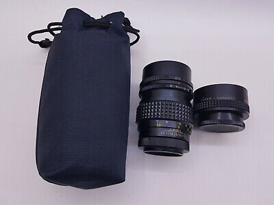 AUTO SUPER-PARAGON PMC 135mm F/2.8 Mount Camera Lens With Pouch  • 47.59£