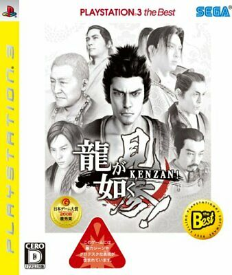 AU108.90 • Buy PS3 Ryu Ga Gotoku KENZAN! Best JAPAN Sony PlayStation 3 Yakuza Japanese #qr0
