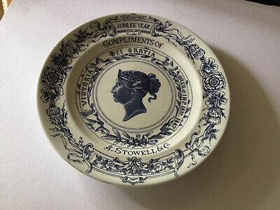 Queen Victoria Jubilee Plate From A. Stowell & Co • 20£