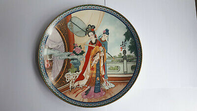 CHINESE Imperial Jingdezhen PORCELAIN PLATE Beauties Of The Red Mansion 1986 • 9.99£