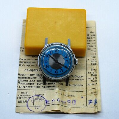 $ CDN39.64 • Buy Vintage Wrist Watch POBEDA Old Soviet Mechanical In Box With Documents