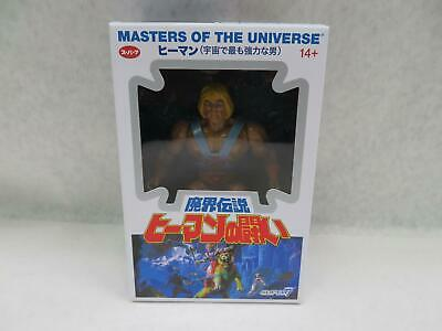$32.40 • Buy Masters Of The Universe Retro Style Japanese He-Man