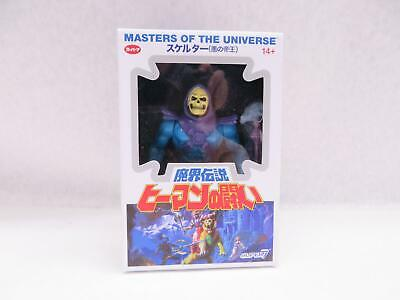 $32.85 • Buy Masters Of The Universe Retro Style Japanese Skeletor