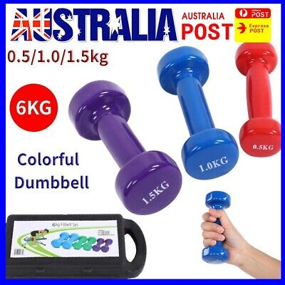 AU60.61 • Buy 3 Pair 6Kg Dumbbell Weights Set Anti-slip Exercise Fitness Home Gym Barbell