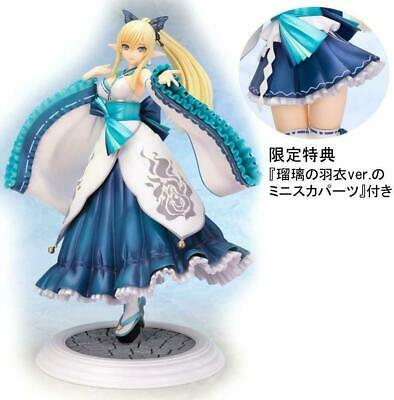 $ CDN453.45 • Buy Shining Resonance Kirika Towa Alma With Miniskirt Parts Figure Kotobukiya
