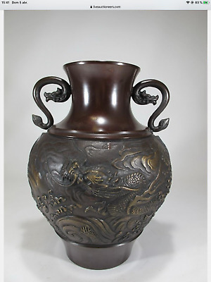 Very Interesting Antique. Chinese Bronze Vase - Signed  • 516.83£