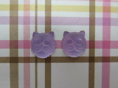 Glass Cat Cabochons Purple 8mm Locket Charms Head Cameos Face Animal Shape Qty 2 • 2.54£