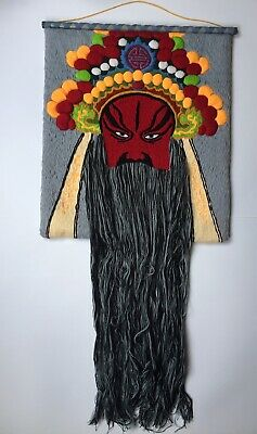 Chinese Traditional Opera Hand Embroidered Wall Hanging Art 108cm Long X 52cm • 75£