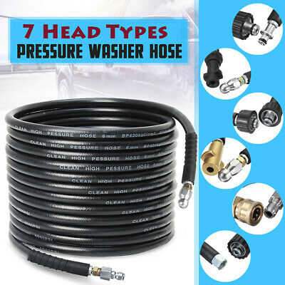 AU48.99 • Buy ❤2M-30M High Pressure Washer Cleaning Drain Sewer Hose 3/8'' 1/4'' For Karcher K