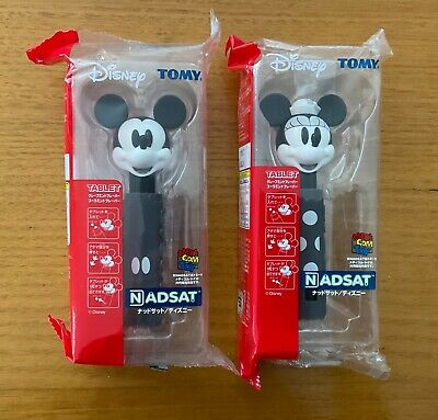 $44.10 • Buy Medicom Bearbrick Tomy NADSAT 2 Tablet Dispensers - Mickey Mouse & Minnie Mouse
