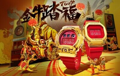 £288.43 • Buy Casio G-Shock DIG China Red & Gold Metal Chinese New Year 2021 GM6900CX GM5600CX