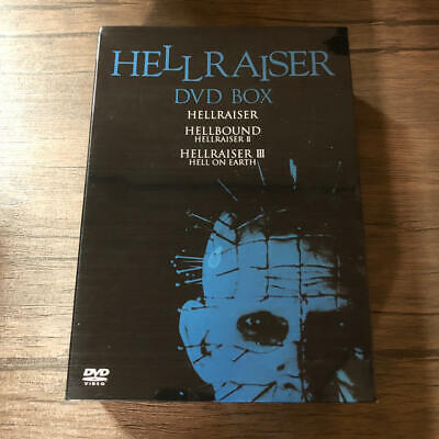 Hellraiser Dvd Box First Limited Production Disc Set • 118.68£