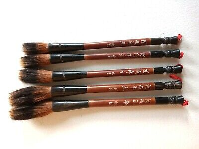 Set Of 5 Vintage Chinese Calligraphy / Ink / Sumi Painting Brushes.  • 19.99£