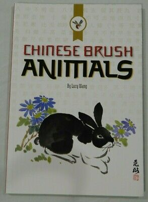 Chinese Brush Animals Book Lucy Wang Paperback Painting Art  • 10.20£
