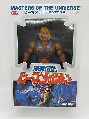 $29 • Buy Super7 Masters Of The Universe He-Man In Retro Style Japanese Box MINT SKELETOR