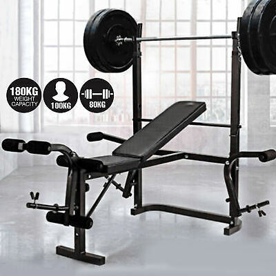 Multifunctional Fitness Adjustable Weight Lifting Bench Household Gym Exercise • 156.79£