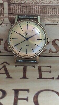 £75 • Buy Luch Watch 2209. Gold Plated.GWO.