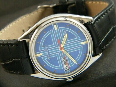 $ CDN1.20 • Buy OLD VINTAGE SEIKO 5 AUTOMATIC JAPAN MEN'S DAY/DATE WATCH 419d-a209891-1