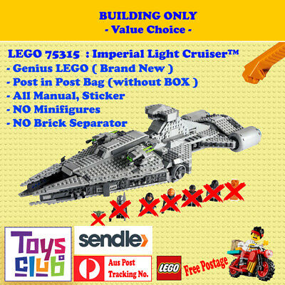 AU80 • Buy Lego Brand New - Building Only - Value Choice