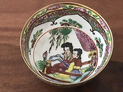 £15 • Buy Chinese Tea Bowl Depicting Two People - Hand Painted - Small & Delicate