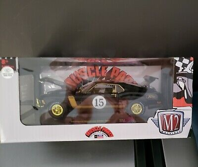 $50 • Buy M2 Chase 500 Pcs: 1970 Ford Mustang Boss 302