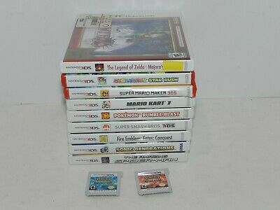 $39.91 • Buy Nintendo 3DS Games Complete Carts Fun You Pick & Choose Video Games Lot UP 8/29