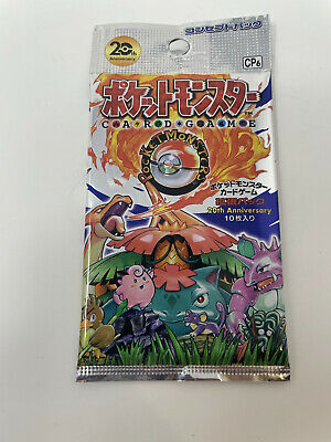$189.99 • Buy Cp6 20th Anniversary Set, 1 Sealed Booster Pack, MINT CONDITION