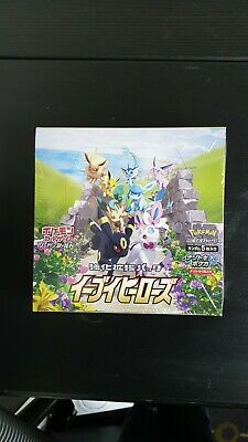 AU215 • Buy Eevee Heroes (s6a) Booster Box - Factory Sealed - Pokemon TCG.