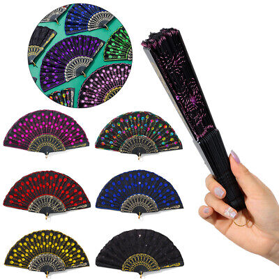 £2.97 • Buy Ladies Wedding Folding Printed Lace Silk Hand Fan Peacock Feather Chinese Style