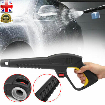 £7.79 • Buy High Pressure Washer Trigger Gun/Turbo/Variable Lance Spray Nozzle For LAVOR VAX