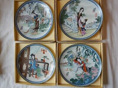 £54.99 • Buy 4 Imperial Jingdezhen Porcelain Beauties Of The Red Mansion Collector Plates