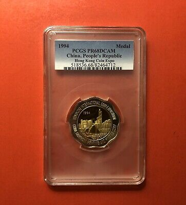 £70.34 • Buy 1994-china-hong Kong-proof Expo Medal,graded By Pcgs Pr 68dcam…deal.