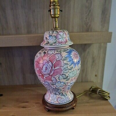 £39.95 • Buy Pink Blue  Patterned Table Lamp  Vintage Traditional Ceramic Base 40cm Height
