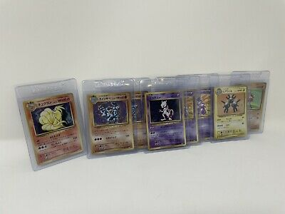 $74.99 • Buy Lot Of 8 Cp6 Holo Cards Japanese MINT Condition