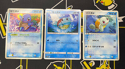 $3.62 • Buy 1st Edition Squirtle Squad Pokemon Tcg Card Lot 003/016 Starter Deck Sm9b 2006