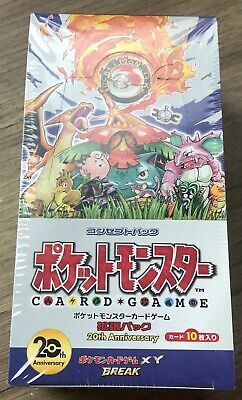 $2000 • Buy 1st Edition Pokemon Japanese 20th Anniversary Booster Box CP6 UNOPENED SEALED