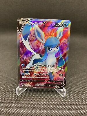 $25 • Buy Pokemon Card Japanese - Glaceon V SR 076/069 S6a - Eevee Heroes MINT US SELLER
