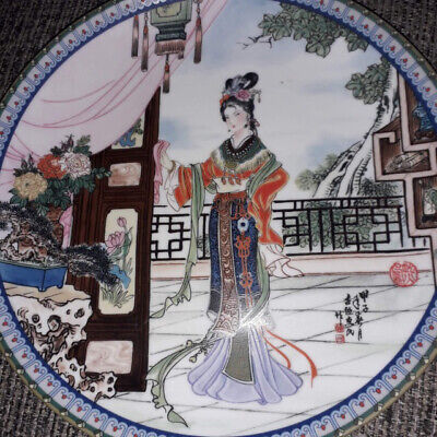 £2.99 • Buy Vintage Chinese Imperial Jingdezhen Porcelain Collector Plates 1987 - Model 4