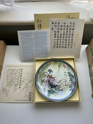 £239 • Buy IMPERIAL JINGDEZHEN Porcelain Plates Beauties Of The Red Mansion Full Set Of 12
