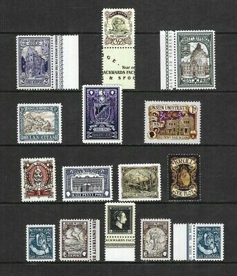 View Details Quantity Of Discworld Stamps - Various Years 2004 To 2016 - Mnh - Cinderellas. • 2.30£