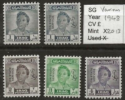 £0.95 • Buy Iraq 1948 King Faisel II Definitives/On State Service MNH (X2013)