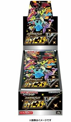 AU139.99 • Buy Japanese Pokemon Sword And Shield S4a High Class Pack Shiny Star V Booster Box