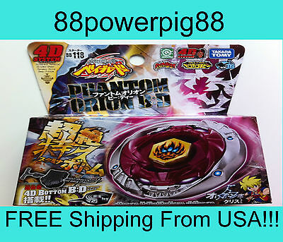 $22.88 • Buy Takara Tomy Beyblade BB118 Phantom Orion B:D 4D System US Seller