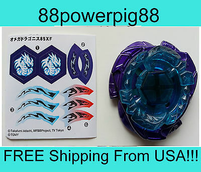 $24.88 • Buy Takara Tomy Beyblade Limited Edition Omega Dragonis 85XF 4D System US Seller
