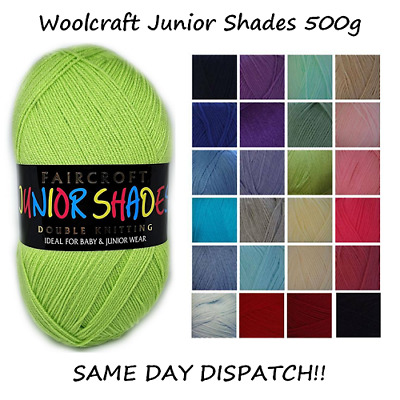 Junior Shades DK Double Knit Wool Yarn Knitting Crochet Baby ~ HUGE 500g BALL • 6.95£